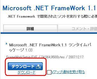 netf2