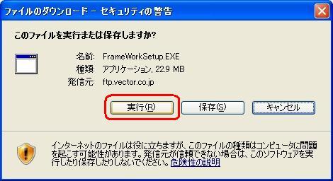 NETFrameWork5.JPG