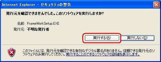 NETFrameWork6.JPG
