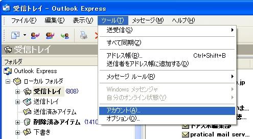 gmail11