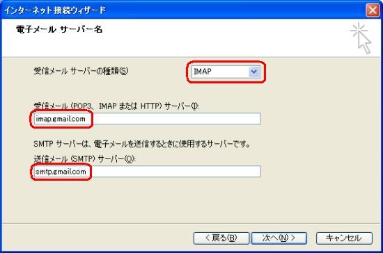gmail16