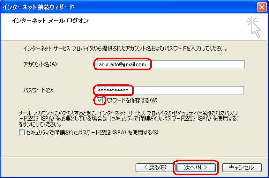 gmail17