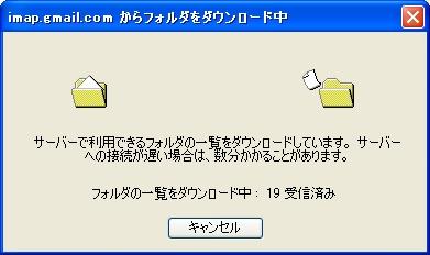 gmail25