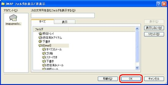 gmail26