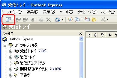 gmail27