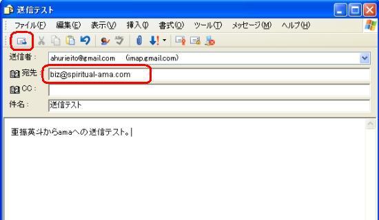 gmail29