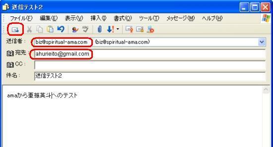 gmail33