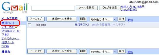 gmail35