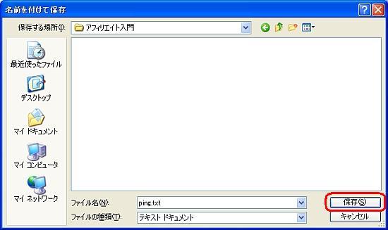 ping1f.jpg