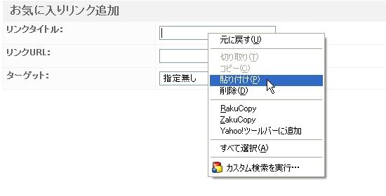 seesaa118o4.JPG