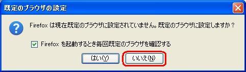 seesaa213.jpg