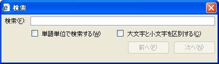 seesaa327s.jpg
