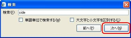 seesaa327t.jpg