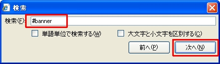 seesaa327zh.jpg