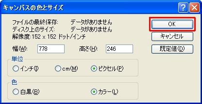 seesaa332.jpg