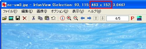 seesaa481.jpg