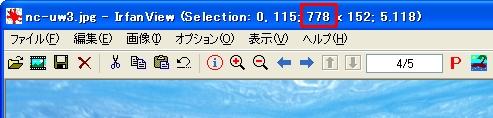 seesaa485.jpg