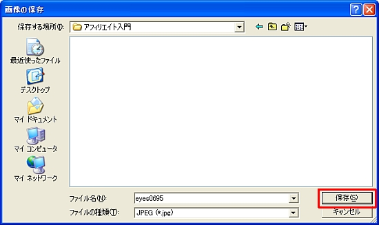 seesaa327zc3.jpg