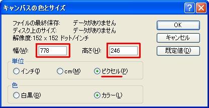 seesaa331.jpg