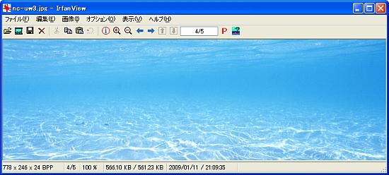 seesaa488b.jpg